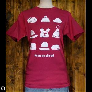 Tシャツ/メンズ/レディース/6.2oz半袖Tシャツ : ku-ma-no-obo-shi : ワイン|redbros