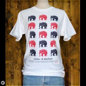 Tシャツ/メンズ/レディース/6.2oz半袖Tシャツ : エレファンツ : ホワイト|redbros