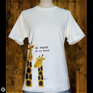 Tシャツ/メンズ/レディース/6.2oz半袖Tシャツ : きりんの親子 : ナチュラル|redbros