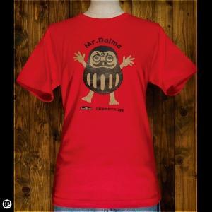 Tシャツ/メンズ/レディース/6.2oz半袖Tシャツ : ダルマさん : スーパーレッド|redbros