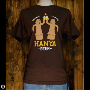 Tシャツ/メンズ/レディース/6.2oz半袖Tシャツ : 乾杯する埴輪 : ブラウン|redbros