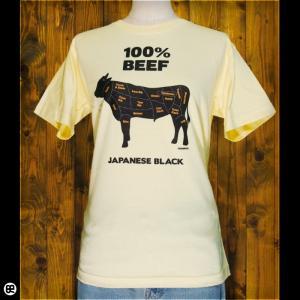 Tシャツ/メンズ/レディース/6.2oz半袖Tシャツ : ビーフ : イエローヘーゼ|redbros