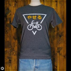 Tシャツ メンズ レディース 6.2oz半袖Tシャツ やせる チャコール|redbros