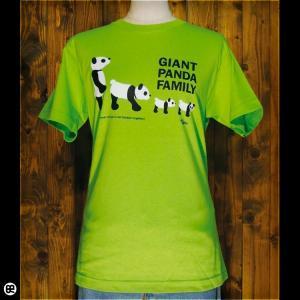 Tシャツ/メンズ/レディース/6.2oz半袖Tシャツ :  パンダファミリー : ライム|redbros