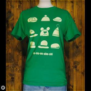 Tシャツ メンズ レディース 6.2oz半袖Tシャツ  ku-ma-no-obo-shi ケリーグリーン|redbros