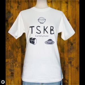 Tシャツ メンズ レディース 6.2oz半袖Tシャツ TSKB ナチュラル redbros