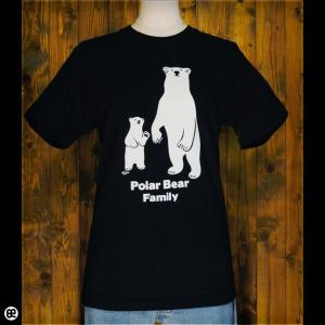 Tシャツ/メンズ/レディース/6.2oz半袖Tシャツ : シロクマ親子 : ディープブラック|redbros