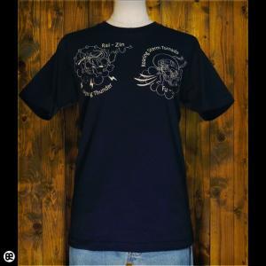 Tシャツ/メンズ/レディース/6.2oz半袖Tシャツ : 風神雷神 : ネイビー