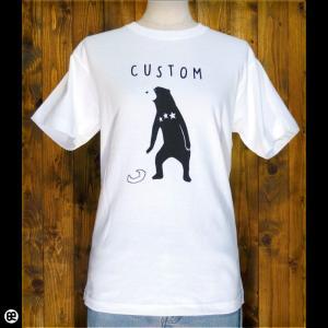 Tシャツ/メンズ/レディース/6.2oz半袖Tシャツ : ホシノワグマ : ホワイト|redbros