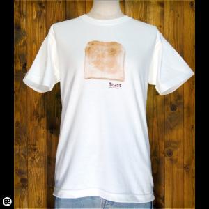 Tシャツ/メンズ/レディース/6.2oz半袖Tシャツ : 食パン : ナチュラル|redbros