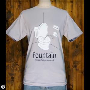 Tシャツ/メンズ/レディース/6.2oz半袖Tシャツ : Fountain : シルバーグレー|redbros