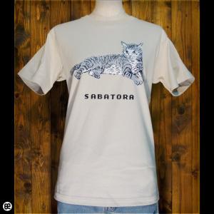 Tシャツ/メンズ/レディース/6.2oz半袖Tシャツ : サバトラドット : ストーン redbros