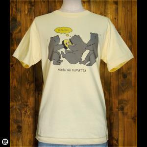 Tシャツ/メンズ/レディース/6.2oz半袖Tシャツ : くまるクマ : イエローヘーゼ|redbros