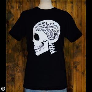 Tシャツ/メンズ/レディース/6.2oz半袖Tシャツ : サイドスカル : ディープブラック|redbros
