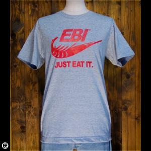 Just Eat It:ヘザーグレー:Tシャツ|redbros