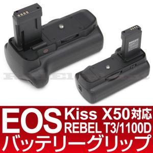 《宅配便送料無料!》EOS 50D 40D 30D 20D対応 バッテリーグリップ BG-E10互換タイプ【1100DH】