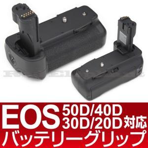 《宅配便送料無料!》EOS 50D 40D 30D 20D対応 バッテリーグリップ BG-E2n互換タイプ【BG-E2n】