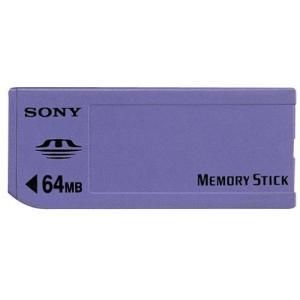 SONY MSA-64AN メモリースティック 64MB redheart