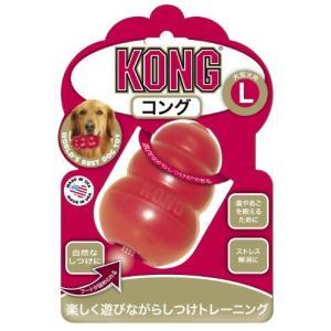 Kong(コング) コング L|redheart