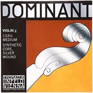 Dominant ドミナント バイオリン弦 1/2 G133|redheart