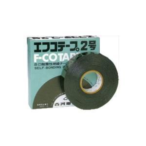 古河電工 エフコテープ 2号|redheart