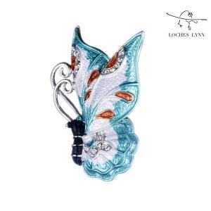 Loches Lynn Blue Butterfly Shape Fashion Brooch Pendant STELLUX Elements AU|redheart