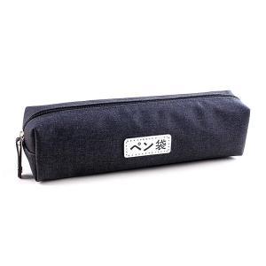 材料:PU素材ペンポーチペンケースかわいい使いやすい。革は軟らかめで使いやすいです。 サイズ:19....