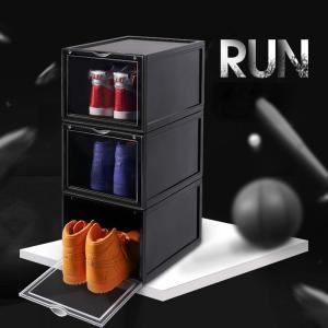 収納ボックス 超大容量 収納ケース 透明 シューズボックス クリアケース 靴棚 引き出し式 組立て式 多層 開閉扉 防塵 透明 小物 文房具 化粧品 redheart