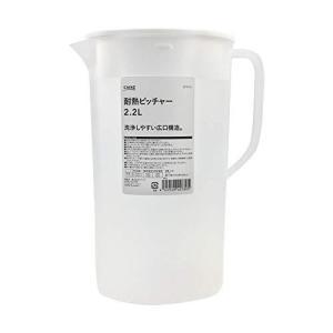 【カインズ】フタ付き 耐熱 耐冷ピッチャー 2.2L ホワイト 120℃〜ー20℃ 料理 お茶 水 お湯 redheart