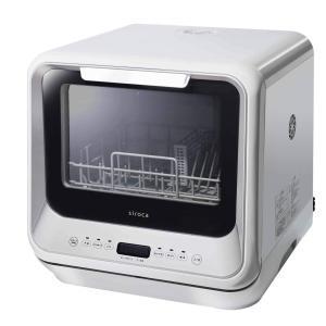 シロカ 2WAY食器洗い乾燥機 [工事不要/分岐水栓対応/液晶表示付き/タイマー搭載/360℃キレイ...