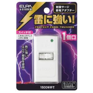 ELPA エルパ 耐雷サージ機能付節電アダプタ 1個口 A-S100B(W)
