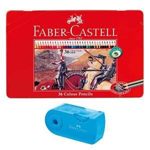 ファーバーカステル 油性 色鉛筆 36色 / 鉛筆削り セット ZAS-AM(TFC)1|redheart