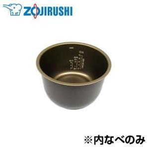 象印 炊飯ジャー用 内釜 なべ B280-6B|redheart