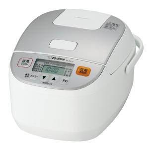 象印 炊飯器 5.5合 マイコン式 極め炊き ホワイト NL-DA10-WA|redheart