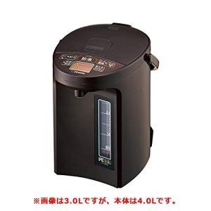 象印 マイコン沸とうVE電気まほうびん優湯生 4.0L ブラウン CV-GB40-TA 1台|redheart
