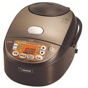 象印 IH炊飯器(5.5合炊き) ダークブラウン ZOJIRUSHI 極め炊き NW-VA10-TA|redheart