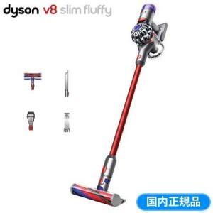 ダイソン サイクロン式コードレススティッククリーナー Dyson V8 Slim Fluffy ニッケル/アイアン/レッド SV10KSLM|redheart
