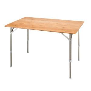 KingCamp アウトドア テーブル 無段階高さ調整 4折 キャンプ 折りたたみ ローテーブル 竹...