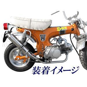 ダックス/DAX用 ステンレスマフラー_田中商会直営店|redmotoparts