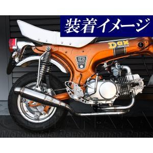 ダックス用 トルネードマフラー_田中商会直営店|redmotoparts