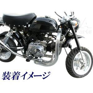 モンキー用 アルミ製 サブフレーム_田中商会直営店|redmotoparts