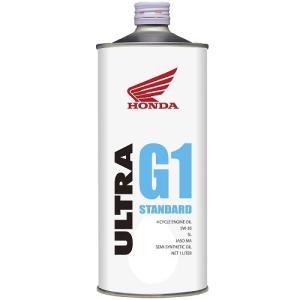 ホンダ 4サイクルエンジンオイル・ウルトラ G1 5W-30 SL 1L_田中商会直営店|redmotoparts