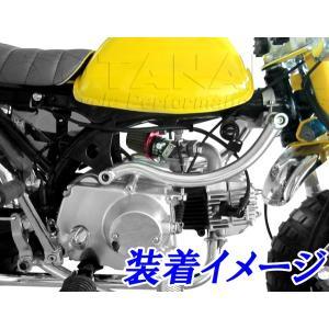 モンキー用 アルミ製 ショートサブフレーム_田中商会直営店|redmotoparts