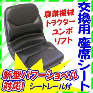 送料無料_建設機械 農業機械用 新品座席 redmotoparts