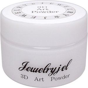 Jewelry Gel(ジュエリージェル) 3D アートパウダー 25g