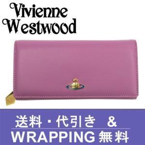 Vivienne Westwood ヴィヴィアン ウエストウッド 長財布 レディース 1032V 30V NAPPA GLICINE|redrose