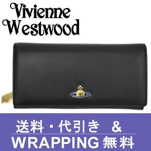 Vivienne Westwood ヴィヴィアン ウエストウッド 長財布 レディース 1032V 30V NAPPA NERO|redrose