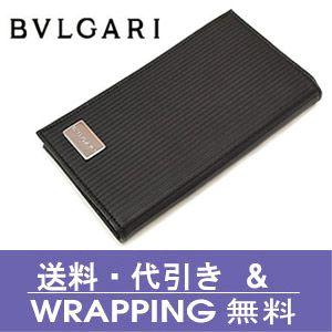 ブルガリ 長財布(小銭入れあり) メンズ 25550 送料無料 redrose