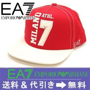 エンポリオアルマーニ・イーエーセブン キャップ 帽子【キャップ メンズ】275595 00074 redrose