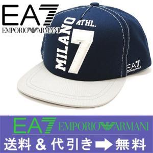 エンポリオアルマーニ・イーエーセブン キャップ 帽子【キャップ メンズ】275595 06935 redrose